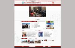高平集团湖北省来凤县高级中学