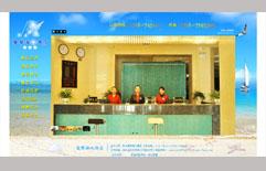 利川爱琴海大酒店