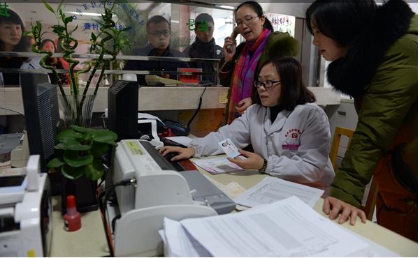 恩施网站建设--咸丰城乡居民医保信息系统正式上线运行(图